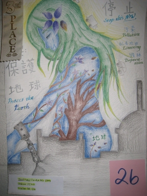 Foreign Language Earth Day Poster Contest Winners